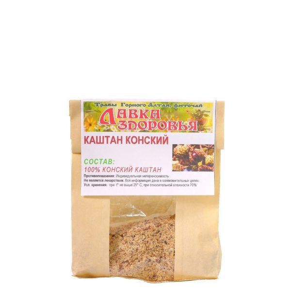 kashtan-konskij-plod
