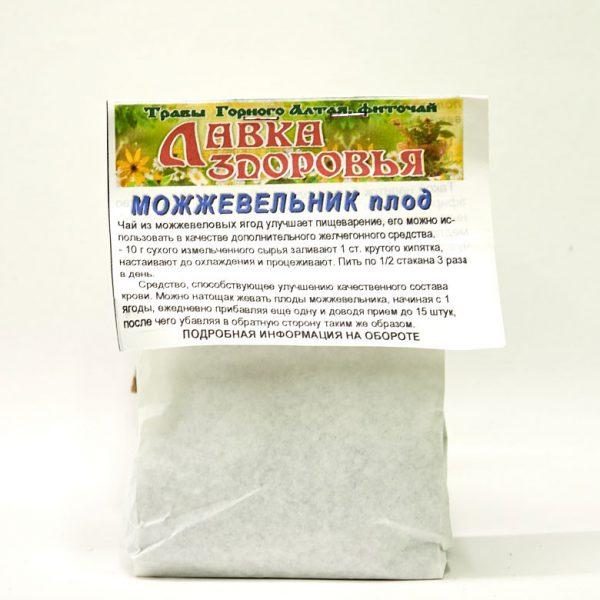 trava-mozhzhevelnik-plod