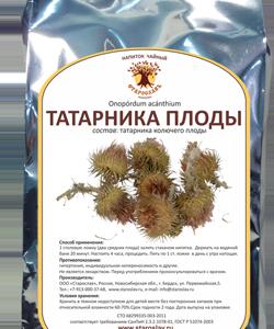 татарник плоды